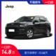 JEEP/吉普 指南者19款220T自动家享版 148000元
