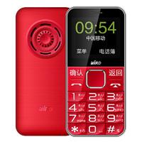 BiRD 波导 A8 移动联通2G版老人手机 *2件