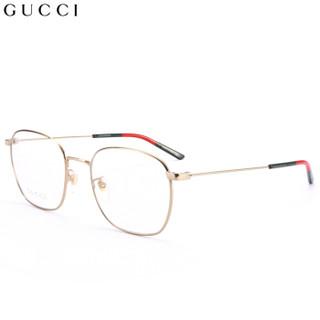 古驰(GUCCI)眼镜框男 镜架 透明镜片金色镜框GG0681O 001 54mm