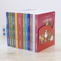 《童立方·十二生肖创意游戏益智书》(套装全12册)