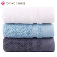 grace 洁丽雅 家用纯棉毛巾 2条装