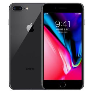 Apple iPhone 8 Plus (A1864) 128GB 深空灰色 移动联通电信4G手机