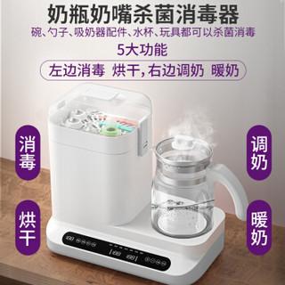 孕贝 yunbaby恒温水壶调奶器奶瓶消毒器带烘干 温奶器消毒锅五合一多功能恒温壶婴儿消毒柜