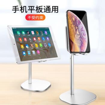 桌面手机支架女床头懒人支架ipad平板电脑沙发看电视 手机平板支架