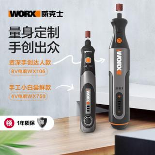 威克士WORX 电磨 WX750 4V