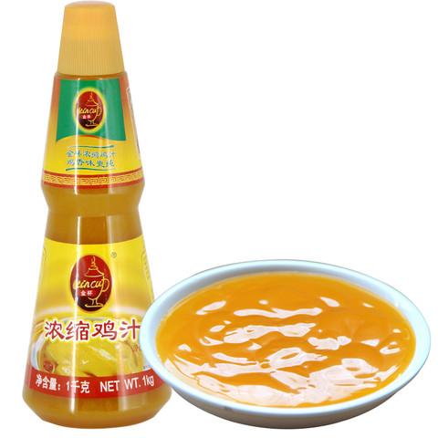 粤师傅 金杯浓缩鸡汁 1千克