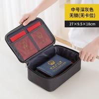 Five One Nine 证件收纳包盒家用家庭多层大容量数码包文件证书护照箱卡位证件包