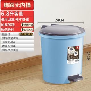 汉世刘家 家用垃圾桶 脚踩无内桶 6.8L