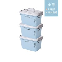 VAKADA 塑料收纳箱 三件套 10L*3