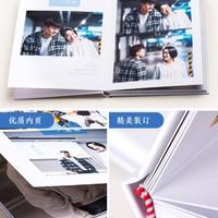 毕业季 DIY定制 杂志相册 26页