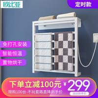 欧比亚 毛巾架智能浴室卫生间加热恒温烘干浴巾置物架 简约款-象牙白-免打孔安装