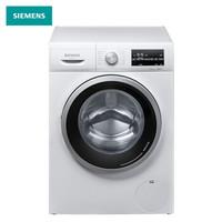 双11预售:SIEMENS 西门子 iQ300 优享系列 WN42A1X00W 洗干一体机