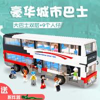 小鲁班积木拼装双层巴士公交车城市系列男孩益智玩具校车6岁樂高
