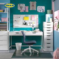 IKEA宜家ALEX阿来斯儿童书桌学习桌椅小学生简约写字桌椅套装书房
