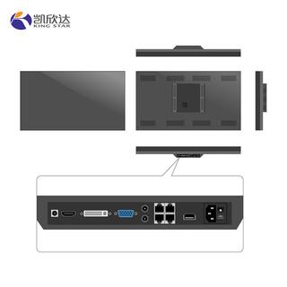 凯欣达 KM3646SC 46英寸显示器 1920×1080 IPS