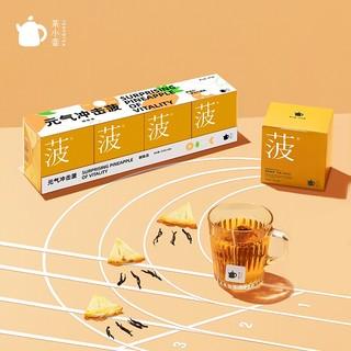 茶小壶 元气菠萝红茶4盒装 3.5g*20包 共70g