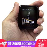 学林电子(XUELIN AUDIO) IHIFI790DSD便携无损音乐播放器MP3发烧780升级 黑色 8G内存