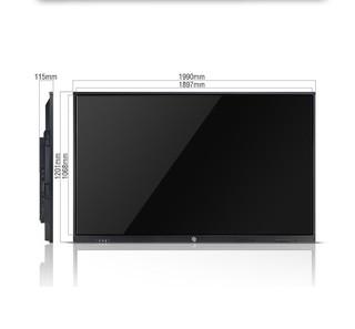 玛天诚(MTC)IDP86FA 红外86英寸 会议一体机 智能红外触控大屏电视 无线投屏电子白板