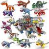 汇奇宝 恐龙系列 恐龙机械兽整套十二盒-630颗粒