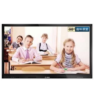 HUSHIDA 互视达 HYCM-98 98英寸显示器 3840×2160 IPS
