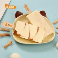李大橘冰淇淋雪糕棒冰大鱿鱼系列14支装牛奶巧克力7鱿鱼7