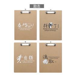 Wengu 文谷 FD-007 文件书写夹板 A4 2个装