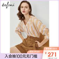伊芙丽衬衫女2020新款夏季设计感小众上衣条纹女士时尚泡泡袖衬衣
