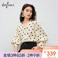 伊芙丽衬衫女2020新款夏季小衫设计感小众波点上衣泡泡七分袖衬衣