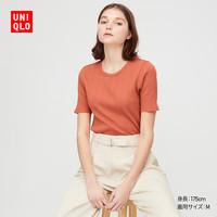 限尺码:UNIQLO 优衣库  428476 女士圆领T恤