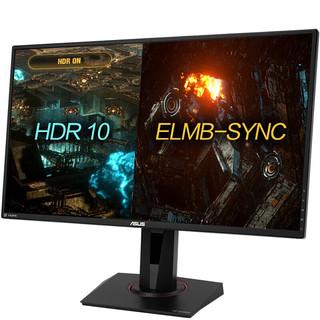 ASUS 华硕 TUF Gaming VG27AQ 27英寸 IPS显示器(2K、165Hz、1ms、G-Sync、HDR10)