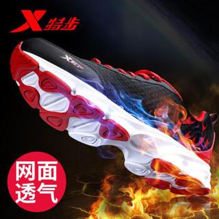 特步(XTEP)男鞋运动鞋男2020春夏季慢跑鞋网面透气舒适休闲旅游鞋男士跑步鞋子9589 黑/网面 42