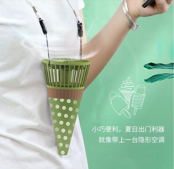 奇葩物:壳子屋 迷你随身便携式挂脖风扇