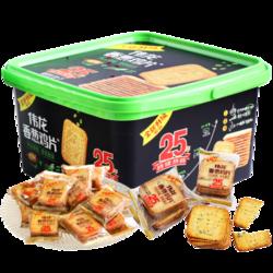 伟龙 饼干蛋糕休闲小零食办公室早餐食品代餐儿童 香葱鸡片饼干 700g/整箱吃的 盒装新品香葱鸡片*1 *4件