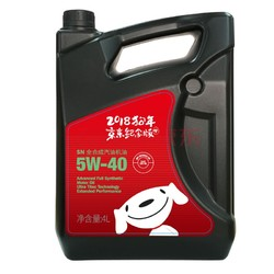 Jbaoy 京保养 小保养套餐 统一 5W-30 全合成机油 4L+品牌机滤+工时