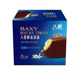 八喜 冰淇淋  巧克力脆皮八喜棒62g*6支 香草口味 *5件