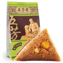 五芳斋 嘉兴粽子特产栗子猪肉粽 140g*2只 *6件