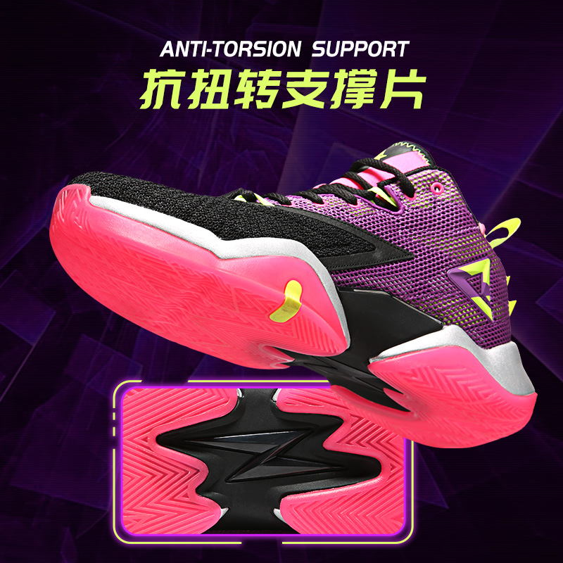 PEAK 匹克 E02041A 实战篮球鞋