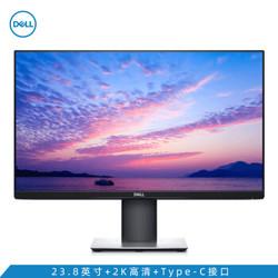 DELL 戴尔 P2421DC 23.8英寸 IPS显示器(2K、Type-C)