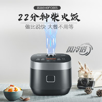 SUPOR 苏泊尔 SF40FC665 电饭煲 4L