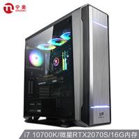 宁美国度 魂 GI56 DIY组装电脑 (i7-10700K、16GB、512GB、RTX2070S)