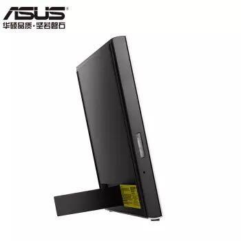 ASUS 华硕 SDRW-08U5S-U 8倍速 USB2.0 外置DVD刻录机