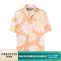 JACQUEMUS 男士 La Chemise Jean 衬衫 205SH212052072B 橙色