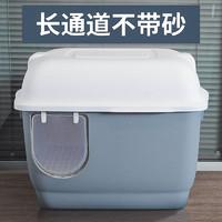 长通道猫砂盆全封闭式特大号防外溅超大厕所除臭防臭大号猫咪用品