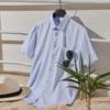HLA 海澜之家 HNCBD2R001A01 短袖衬衫
