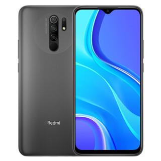 Redmi 红米 9 智能手机