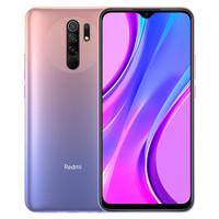 Redmi 红米 9 4G智能手机 4GB+128GB 藕荷粉