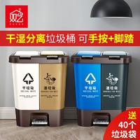 双艺垃圾分类垃圾桶家用大号客厅厕所卧室卫生间脚踏带盖厨房创意