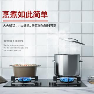 康佳(KONKA)燃气灶 家用煤气灶双灶 4.5KW大火力  台式/嵌入式 玻璃 JZY-B401F 液化气
