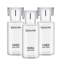 HABA SQ 精纯鲨烷 美容油 60ml*3瓶