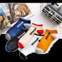 移动专享:绘志 16598868423 男士中筒袜 10双装
